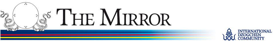 mirror_header_wide
