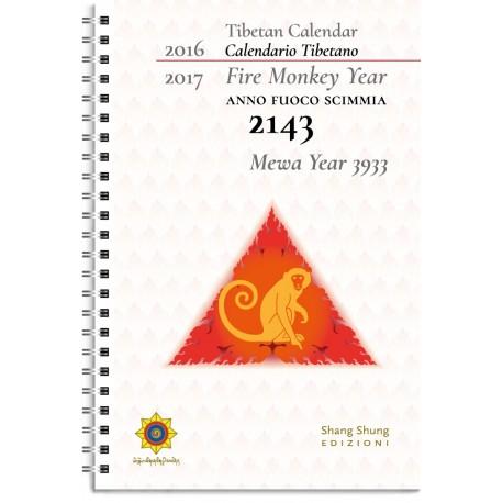 Calendario Tibetano.Tibetan Calendar Fire Monkey Year Calendario Tibetano Anno