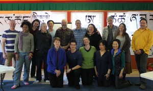 Calligraphy Weekend with Tashi Mannox