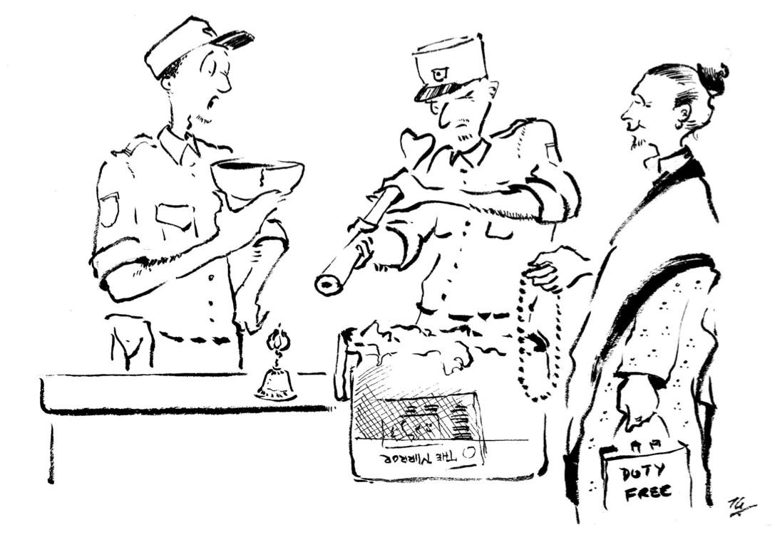 Drawing by Tenzin Gendun