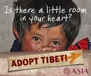 Adopt Tibet