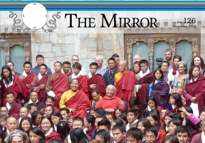The Mirror New PDF Version!