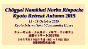 Kyoto Retreat Autumn 2015