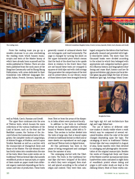 Zhikang Library issue 129