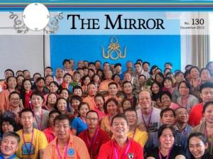 The Mirror Free PDF Download