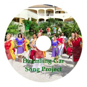 Dzamling Gar Song Project