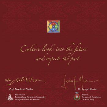 inauguration museum invitation