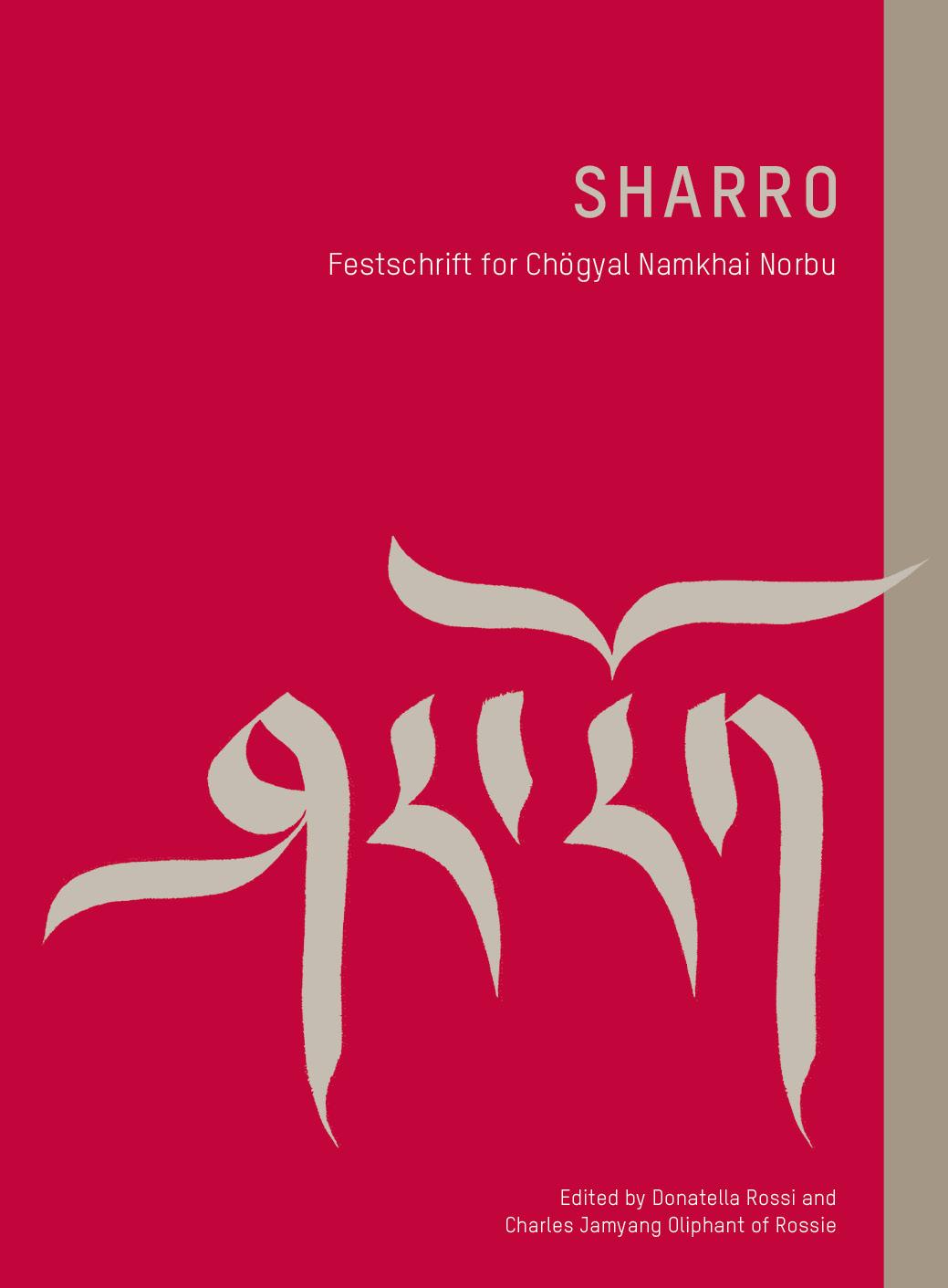 pe_sharro-cover_11-16_def