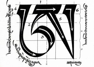 Traditional Tibetan Calligraphy Course with Tashi Mannox