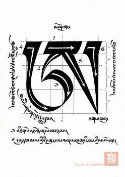 tibetan calligraphy course