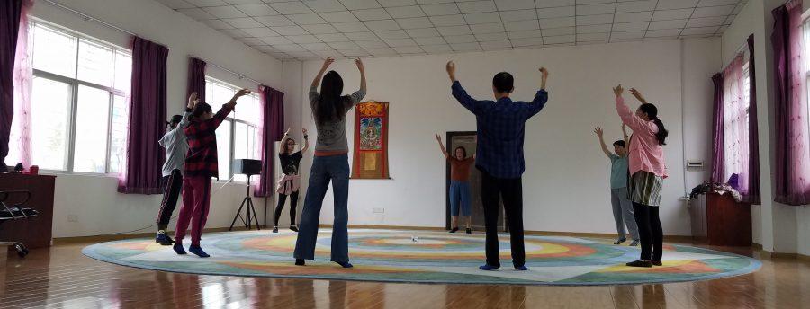 vajra dance samtengar