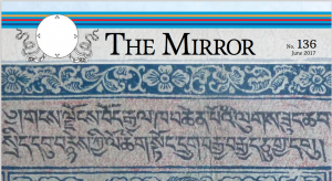 The Mirror 136 PDF On Line