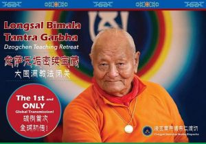 Malaysia Retreat with Chögyal Namkhai Norbu in September, 2017
