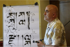 Tibetan Language Beginners' Course