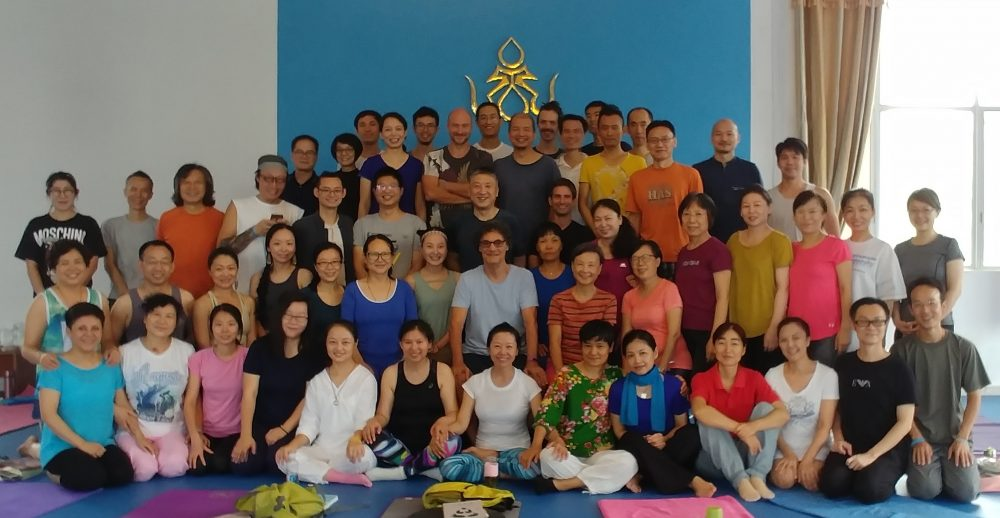 Part I of the Yantra Yoga First Level Teacher Training in Samtengar, China with Fabio Andrico. The first part was a public Eight Movements Training from August 27th to September 4th, 2017 (this photo). The next two parts of the training will be from September 7th-25th, 2017. Fabio is assisted by Traci Ni, Sunny Sun, Maxim Leschenko, Marco Baseggio and Oni McKinstry.