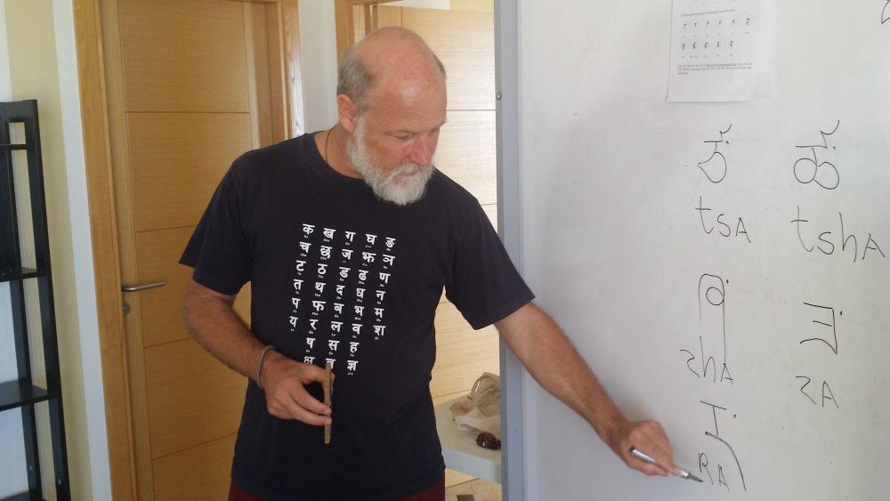 Fabian Sanders - Instructor
