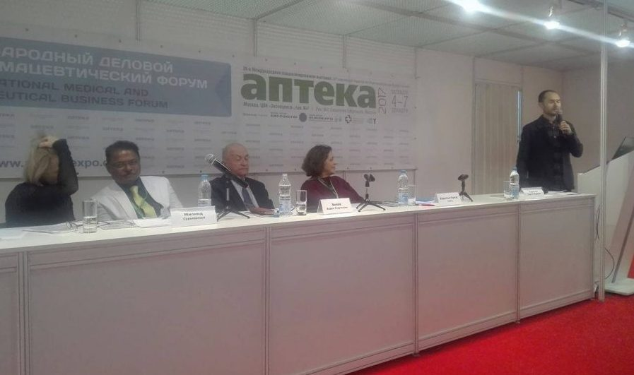 SSI Russia Participates in International Forum on Traditional Medical Systems