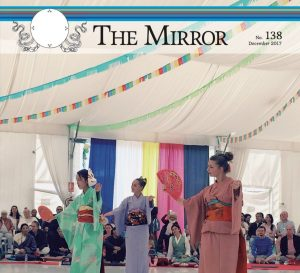 The Mirror issue 138 December 2017, now available for downloading