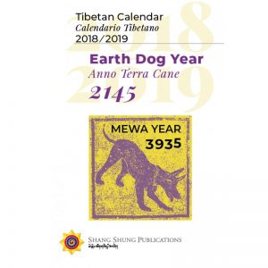 Tibetan Calendar for the Year of the Earth Dog 2018-2019 Available