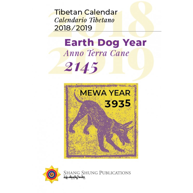 Calendario 2018 2019.Tibetan Calendar Calendario Tibetano 2018 2019 The Mirror