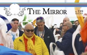 Mirror 139 Is Online