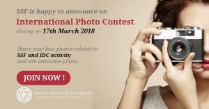 SSF International Photo Contest