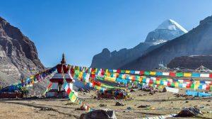 China Tibet Tours International Cultural Ati Yoga Association
