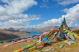 The International Ati Yoga Cultural Association's New Tourism Project– Great Expectation