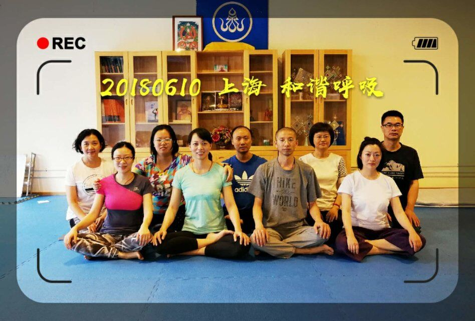 Shanghai Harmonious Breathing with Sunny Sun and Philip Geng, June 8-10,2018