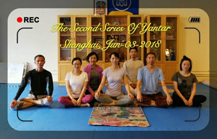 Shanghai Yantra Yoga series courses with Sunny Sun, May and June 2018