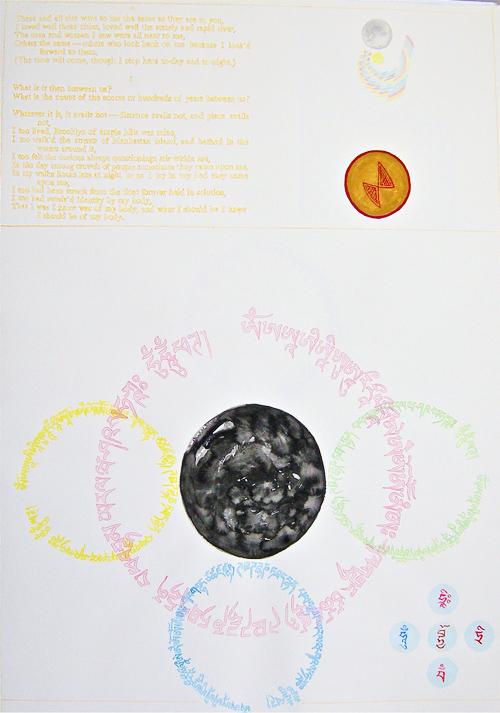 """RuineSolaire""2013,(5thof9parts) watercolor;pencil,oilon paper, 55"" x 39"" (140 x 100 cm)."