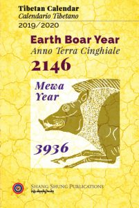 Tibetan Calendar for the Year of the Earth Boar 2019-2020