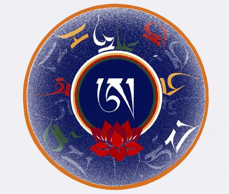 Tibetan Language Online in 2020