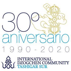 30th Anniversary of the IDC Tashigar South