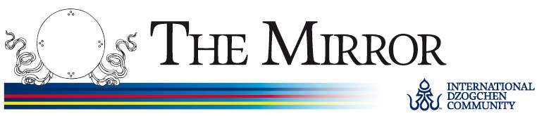 The Mirror Seeks Part Time Assistant Trainee
