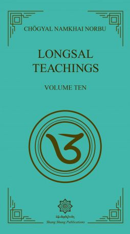 Longsal Volume Ten  E-Book (PDF)