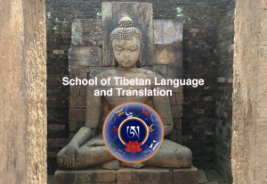 Tibetan Translator Training 2020 – Online and Onsite