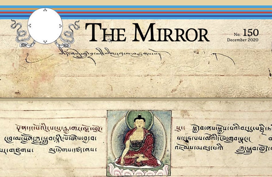 The Mirror Issue 150 is Now Available Online