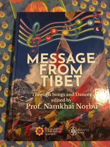 Message from Tibet Special Edition