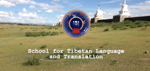 Tibetan Language – Online Guided Translation in 2021