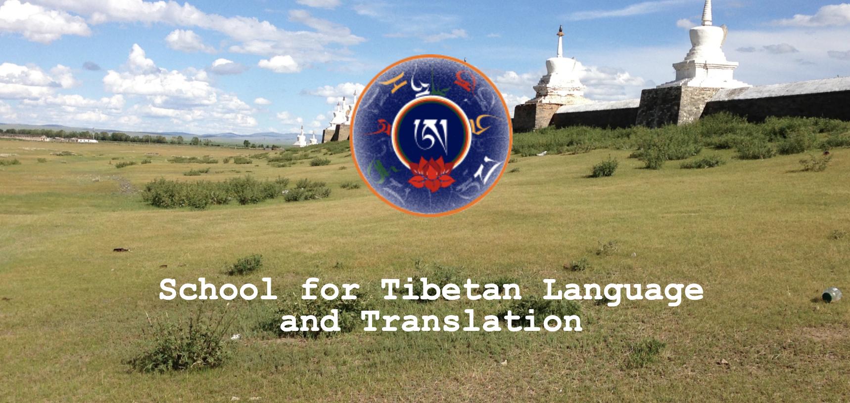 Tibetan Language – Online Guided Translation in 2021