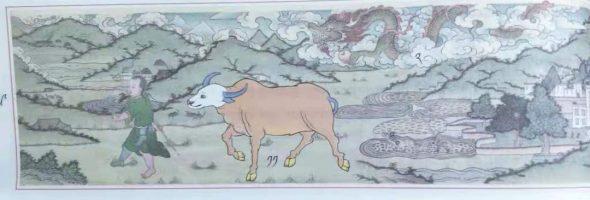 metal ox tibetan mewas