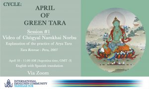 Tashigar South Online Practices: April of Green Tara