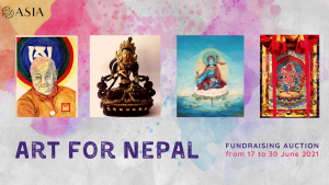 ART FOR NEPAL: A Special Fundraising Auction