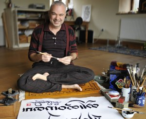 Tibetan Calligraphy comes to Italy