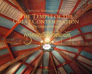The Temple of the Great Contemplation