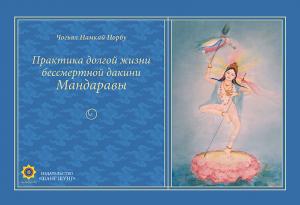 New Books in Russian
