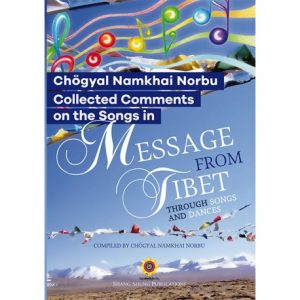 New Book: Collected Comments on the Songs in Message from Tibet