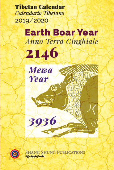 Tibetan Calendar February 2020 Tibetan Calendar for the Year of the Earth Boar 2019 2020   The Mirror