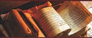 19th Tibetan Training for Translators from Tibetan